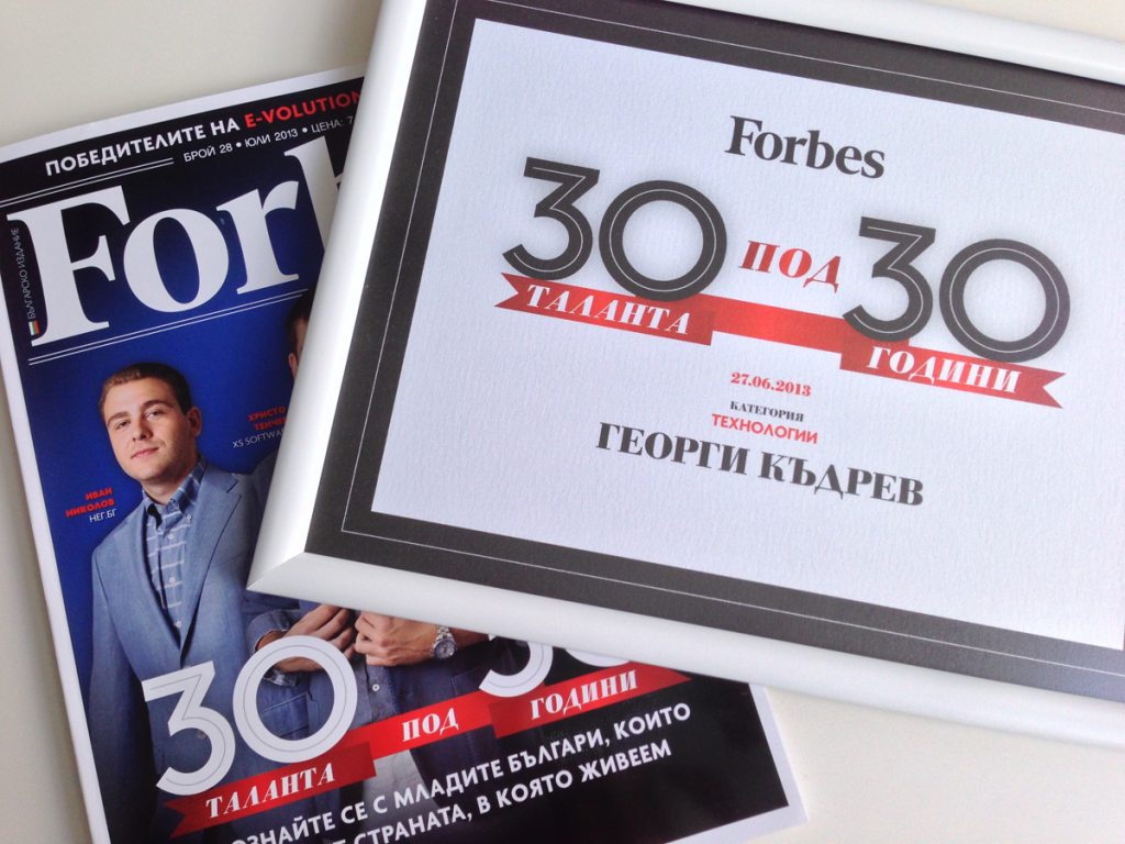 Forbes Georgi 30 under 30
